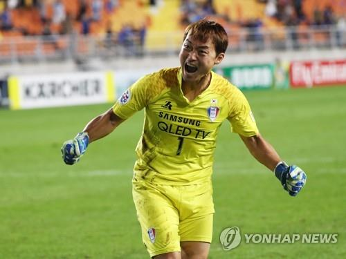 Veteran goalkeeper says patience key to his penalty saves in ACL quarterfinals