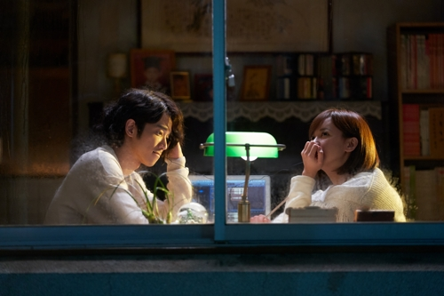 """A scene from """"More Than Blue"""" (Yonhap)"""