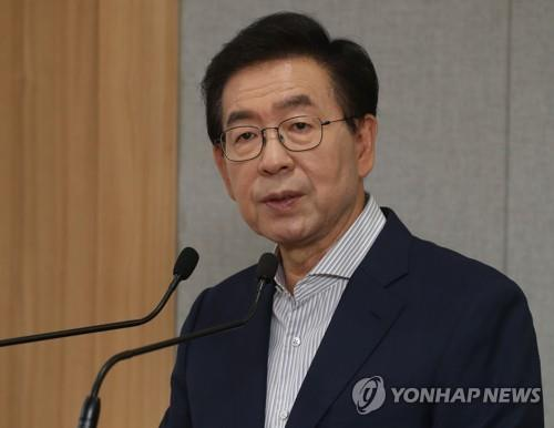 Seoul mayor vows efforts to co-host Olympics with Pyongyang