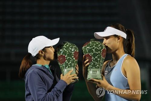 S. Korean doubles duo wins WTA title at home