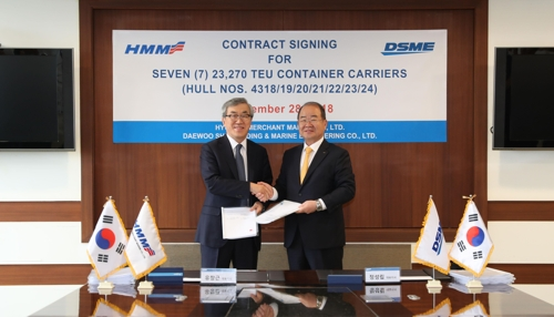 Hyundai Merchant places 3.15 tln-won Ship Order with 3 Shipbuilders