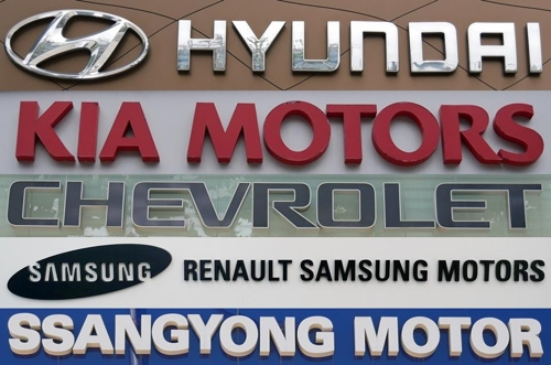 Corporate logos of Hyundai Motor Co., Kia Motors Corp., GM Korea Co., Renault Samsung Motors Corp. and SsangYong Motor Co. (Yonhap)