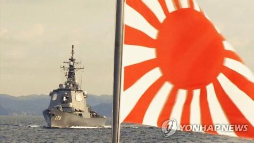 S Korea renews call for Japan to remove 'rising sun' flag