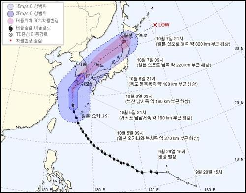 A map released by the Korea Meteorological Administration on Oct. 5, 2018, shows the expected route of Typhoon Kong-rey. (Yonhap)