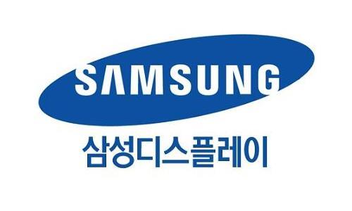 The logo of Samsung Display Co. (Yonhap)