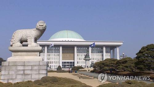 This file photo shows the main building of South Korea's National Assembly in Seoul. (Yonhap)