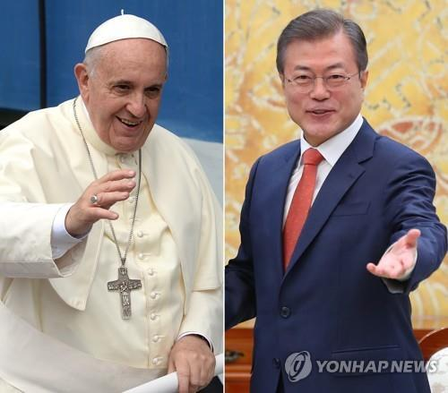 These file photos show Pope Francis (L) and South Korean President Moon Jae-in. (Yonhap)