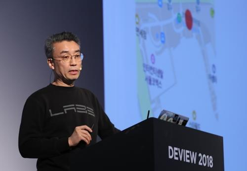 Song Chang-hyun, chief technology officer (CTO) of South Korea's top portal operator, Naver Corp., speaks during the company annual IT conference, DEVIEW 2018, in Seoul, on Oct. 11, 2018. (Yonhap)