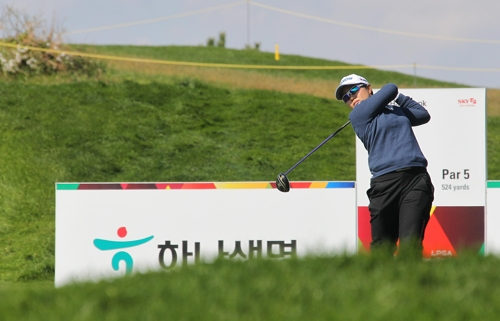 Nasa Hataoka of Japan tees off at the seventh hole during the first round of the LPGA KEB Hana Bank Championship at Sky 72 Golf Club's Ocean Course in Incheon, 40 kilometers west of Seoul, on Oct. 11, 2018, in the photo courtesy of the tournament organizers. (Yonhap)