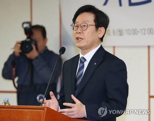 This file photo shows Gyeonggi Province Gov. Lee Jae-myung on Oct. 8, 2018. (Yonhap)
