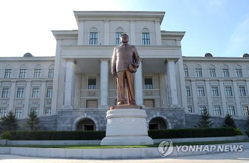 This file photo shows Kim Il Sung University campus in Pyongyang. (For Use Only in the Republic of Korea. No Redistribution) (Yonhap)