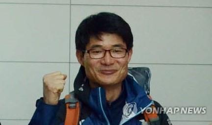 SKorean climbers and 4 Nepalese guides missing in storm
