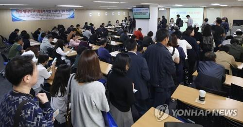 People wait in line to hear about unemployment benefits in Seoul in this undated file photo. (Yonhap)