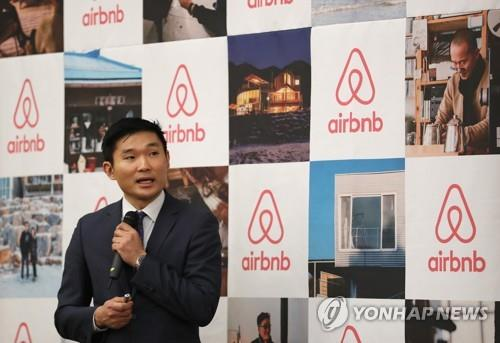 (LEAD) Airbnb calls for law revision to allow S. Koreans to share homes with domestic travelers