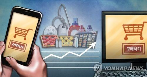 A graphic image that depicts online shopping, filed on Jan. 2, 2018 (Yonhap)