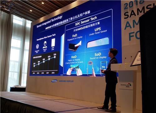 Samsung showcases new display tech in China