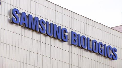 Samsung Biologics named to Fortune Future 50