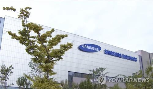 Samsung BioLogics case to be back on regulator's table this month