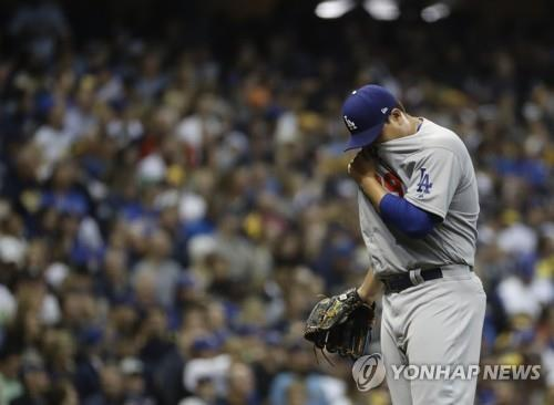 Dodgers' Ryu Hyun-jin shelled in NLCS loss to Brewers