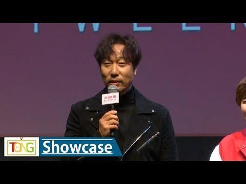 Lee Mun-sae releases 16th album 'Between Us'