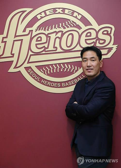 In this photo provided by the Nexen Heroes on Jan. 16, 2017, Ko Hyung-wook, named the Korea Baseball Organization's new general manager, poses next to the team's emblem at its home park, Gocheok Sky Dome, in Seoul. (Yonhap)