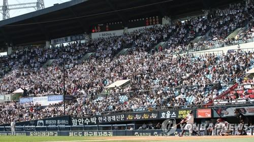 In this file photo from Sept. 30, 2018, fans attend a Korea Baseball Organization regular season game between the home team Doosan Bears and the LG Twins at Jamsil Stadium in Seoul. (Yonhap)