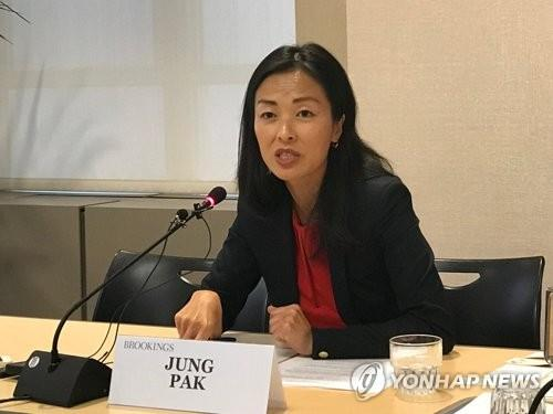 This file photo shows Jung Pak, senior fellow at the Brookings Institution. (Yonhap)