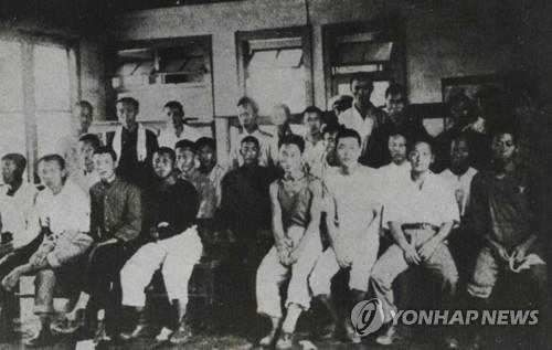 This undated file photo shows Korean workers at a coal mine in Japan who were forced to do labor during World War II. (Yonhap)