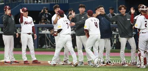 Players of the Nexen Heroes celebrate their 3-2 victory over the SK Wyverns in Game 3 of the second round playoff series in the Korea Baseball Organization at Gocheok Sky Dome in Seoul on Oct. 30, 2018. (Yonhap)