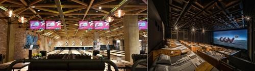 These file photos show the Bowling Pub at CGV Ori in Gyeonggi province and Tempur Cinema at CGV Yongsan in Seoul. (Yonhap)