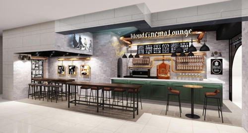 This file image shows the Kloud Cinema Lounge at Lotte Cinema at Lotte World Tower in Jamsil, eastern Seoul. (Yonhap)