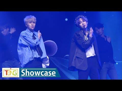 JBJ95 showcases debut album