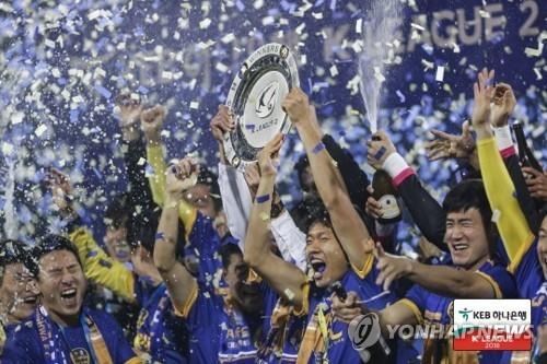 This file photo taken Nov. 4, 2018, shows Asan Mugunghwa players celebrating with the K League 2 winners' trophy in Asan, South Chungcheong Province, 90 kilometers south of Seoul. (Yonhap)
