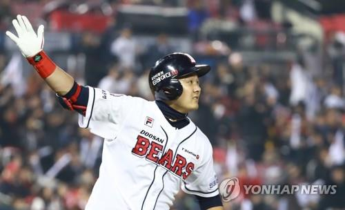 Choi Joo-hwan of the Doosan Bears celebrates his two-run home run off Moon Seung-won of the SK Wyverns in the bottom of the fourth inning of Game 2 of the Korean Series at Jamsil Stadium in Seoul on Nov. 5, 2018. (Yonhap)