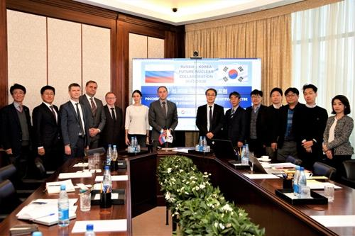 This photo provided by the Korea Energy Economics Institute on Nov. 7, 2018, shows officials from the institute and Russian uranium exporter Tenex during a forum in Moscow. (Yonhap)