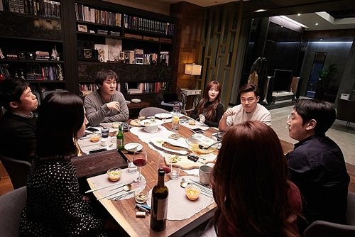 """A still from """"Intimate Strangers"""" (Yonhap)"""