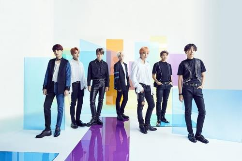 "The cover of BTS' single in Japan, ""Fake Love/Airplane pt 2,"" in this image provided by Big Hit Entertainment. (Yonhap)"