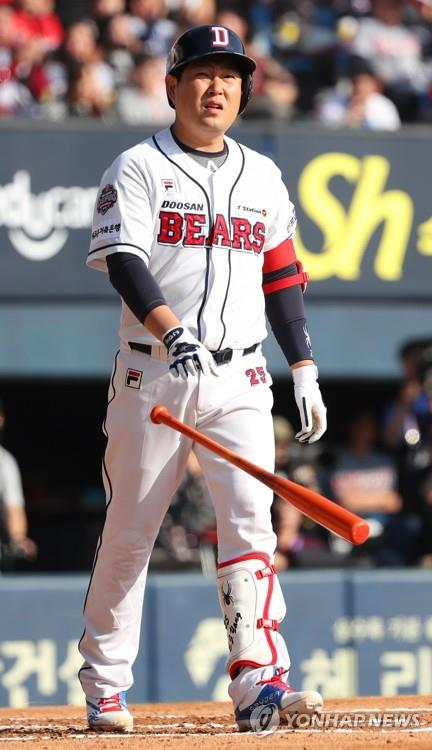 Yang Eui-ji of the Doosan Bears draws a walk against the SK Wyverns in the bottom of the second inning of Game 1 of the Korean Series at Jamsil Stadium in Seoul on Nov. 4, 2018. (Yonhap)