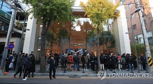 Customers stand in line outside the Apple Store in Seoul on Nov. 2, 2018, to buy the new iPhone models, which officially went on sale locally on the day. The gadgets are priced from 990,000 won (US$869.33) to 1.96 million won. (Yonhap)