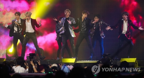 This undated file photo shows boy group BTS. (Yonhap)
