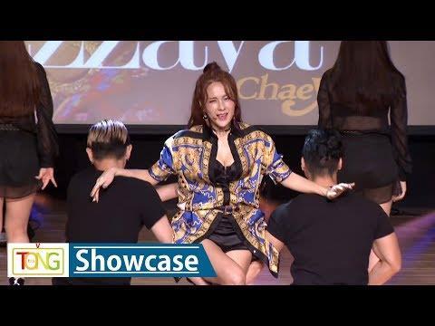 Chae Yeon unveils new single in Seoul showcase