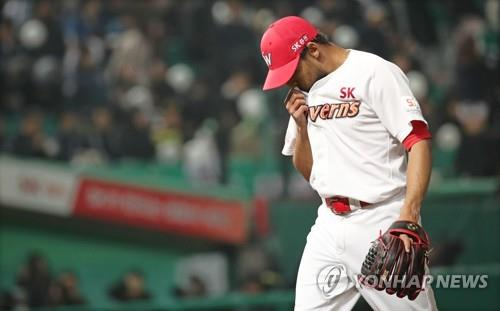 Angel Sanchez of the SK Wyverns leaves the mound in the top of the eighth inning of Game 4 of the Korean Series against the Doosan Bears at SK Happy Dream Park in Incheon, 40 kilometers west of Seoul, on Nov. 9, 2018. (Yonhap)