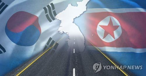 Koreas complete the disarming of 22 guard posts