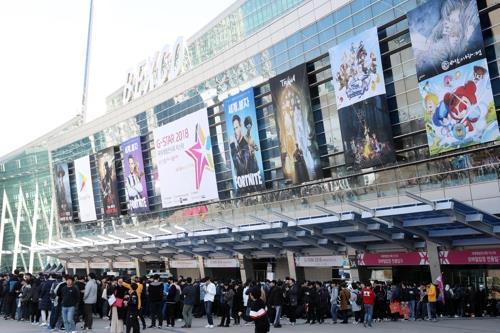 S. Korea's biggest game fair kicks off in Busan