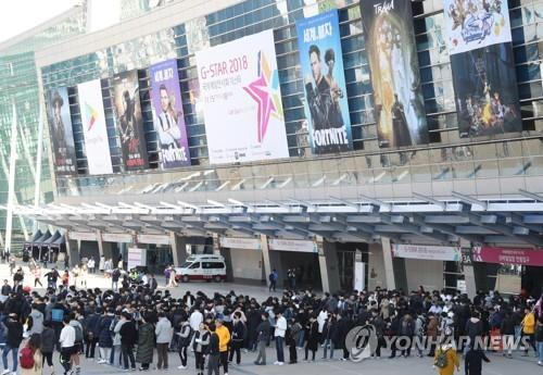 S. Korea's biggest game fair closes