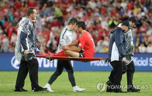 Midfielder leaves nat'l team with injury