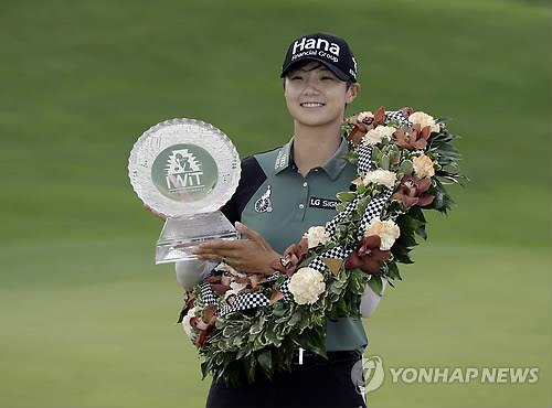 S. Koreans combine for 9 wins in up-and-down LPGA season