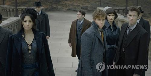 'Fantastic Beasts 2' tops weekend box office with over 1 mln admissions