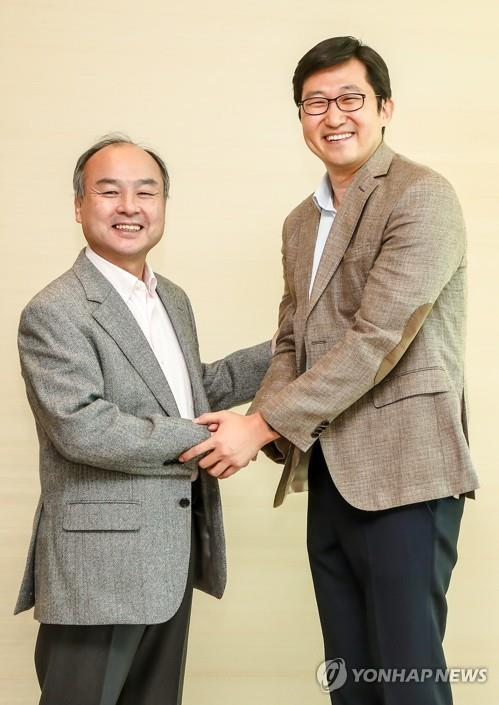 (LEAD) S. Korean online mall Coupang attracts US$2 bln from Softbank