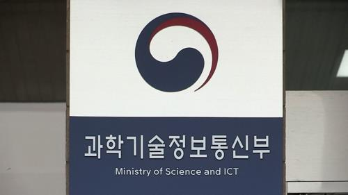 S. Korea to spend 2 billion won next year to combat illicit online contents